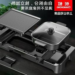 Electric grill  indoor smokeless BBQ multi-function hot pot