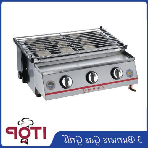 BBQ Smokeless Barbecue Cooker Outdoor Cooking Steel
