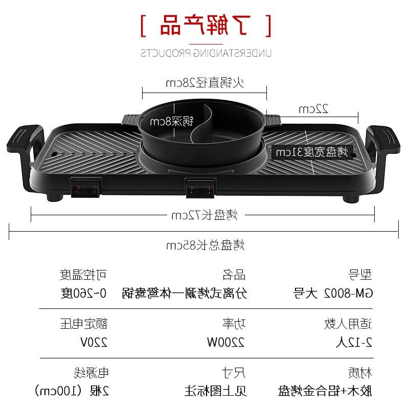 Electric Flat Barbecue Furnace Electric Plate Pot Machine Indoor <font><b>Grill</b></font> Restaurant Equipment