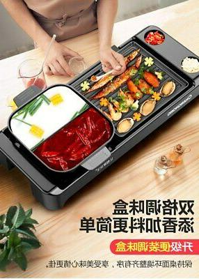 Electric grill indoor BBQ hot grilled
