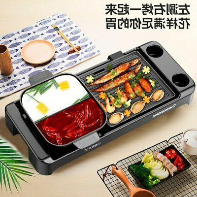 Electric grill indoor BBQ grilled fish plate