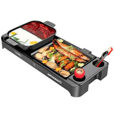 Electric BBQ multi-function hot grilled plate
