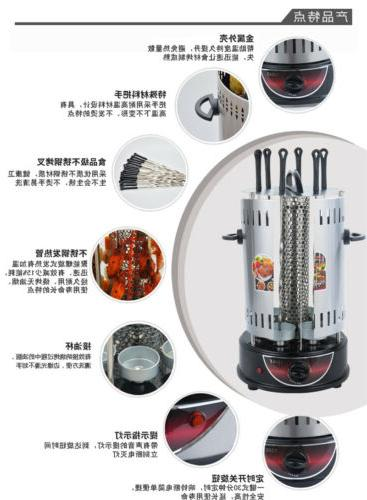 Electric Smokeless Timing Autorotation Grill