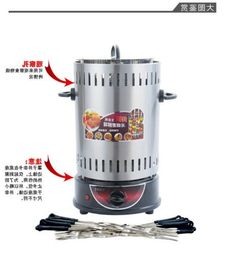 Electric Vertical BBQ Home Smokeless Timing Autorotation Grill
