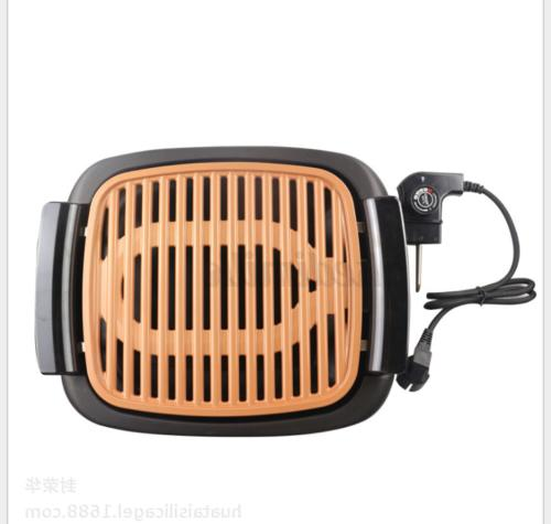 Smokeless Grill Barbecue