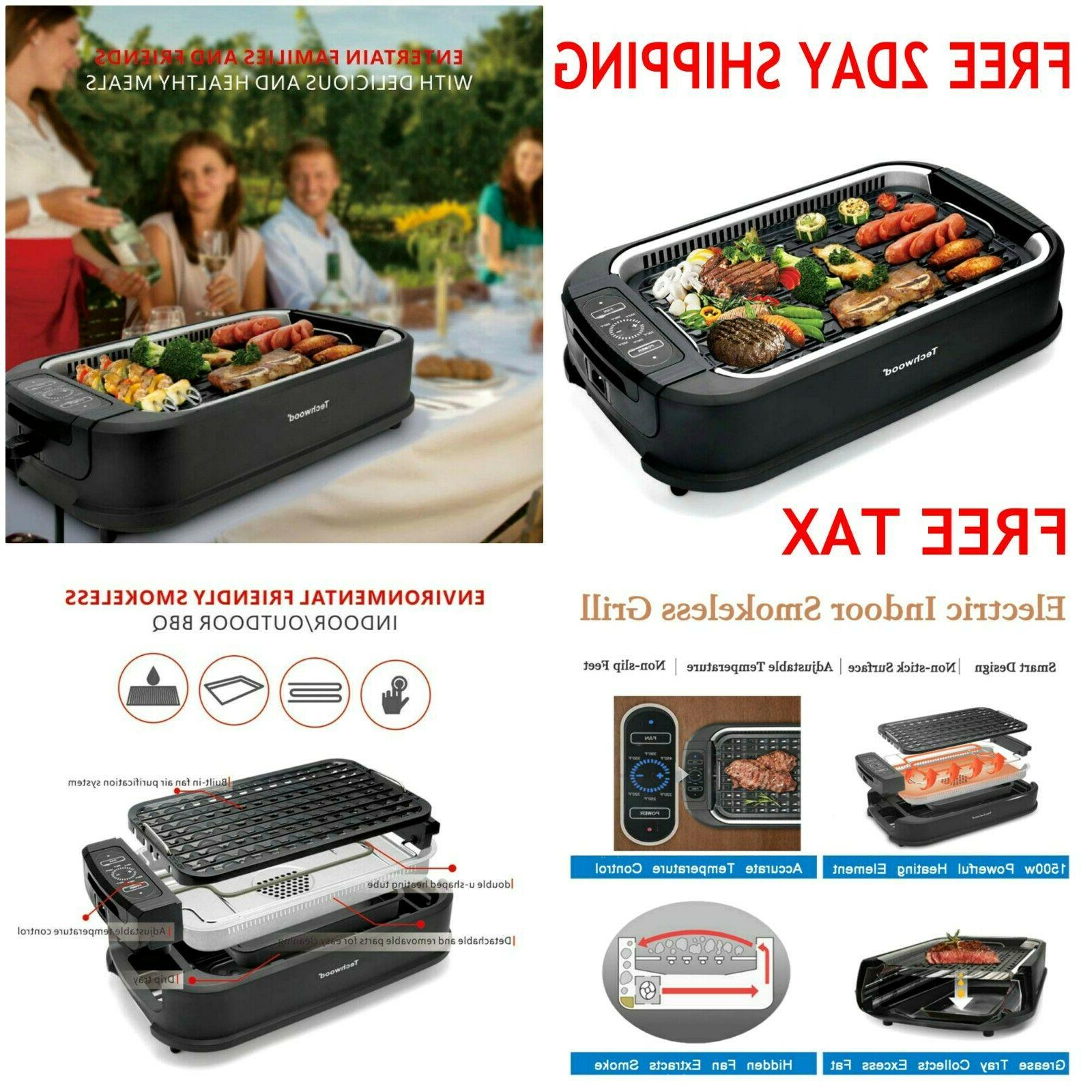 smokeless indoor electric grill power 1200 watts