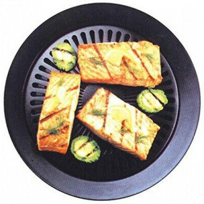 Smokeless Grill Outer Black