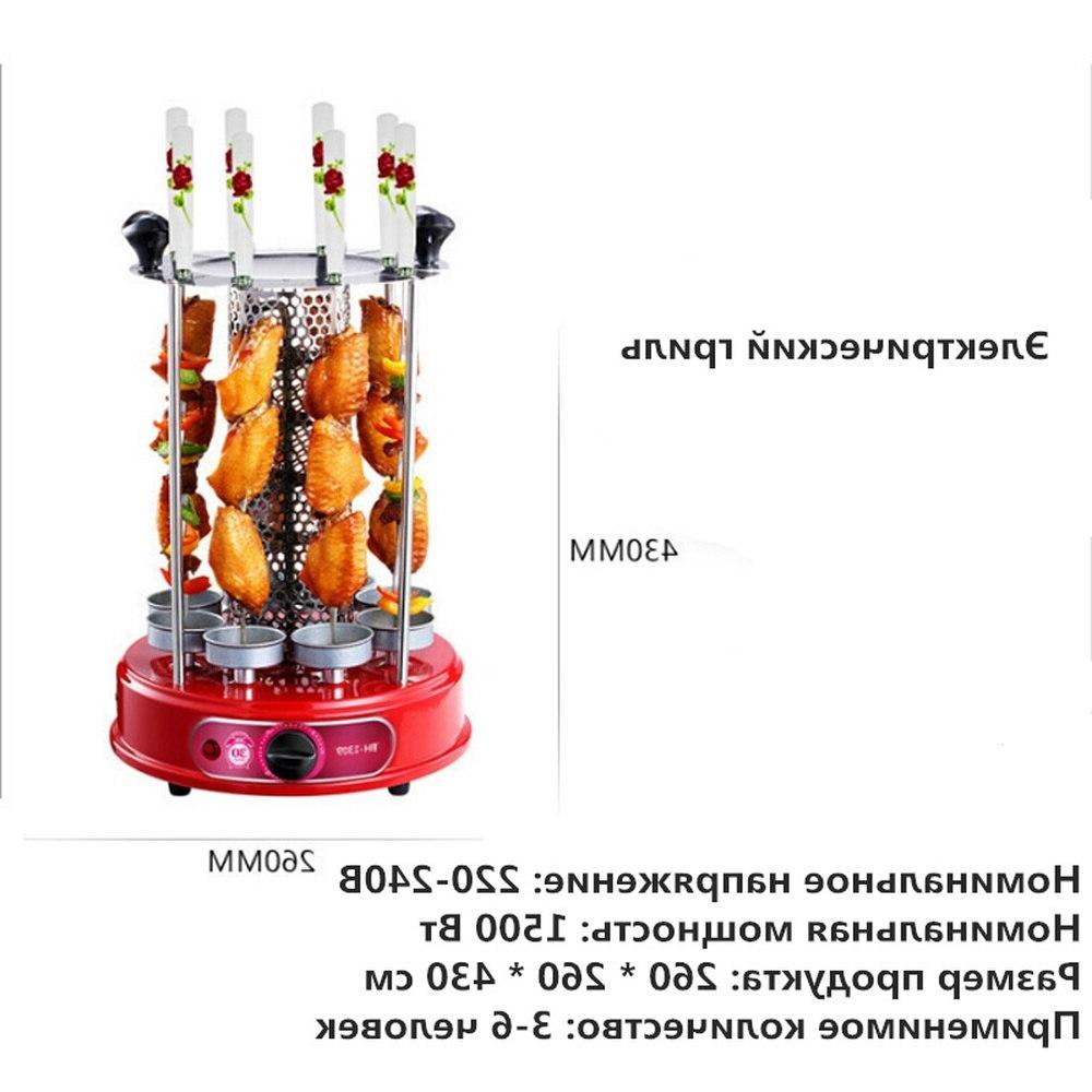Vertical Rotisserie Smart Electric BBQ <font><b>Smokeless</b></font> Rotating Machine Kabob 2019